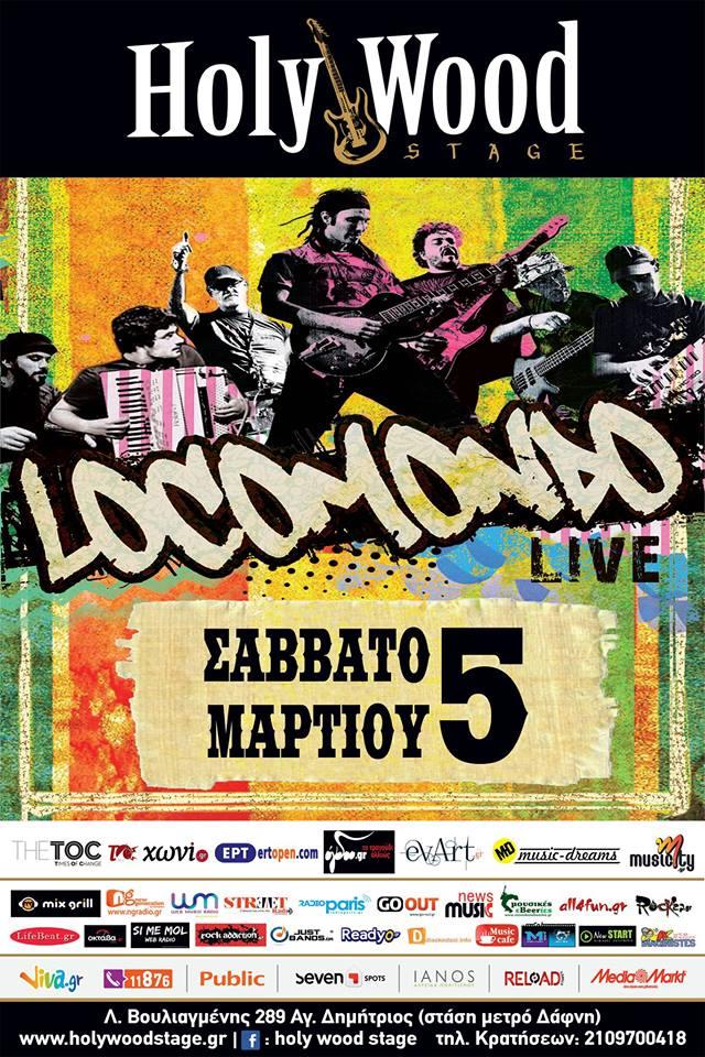 Locomondo…live! @ HolyWood Stage!
