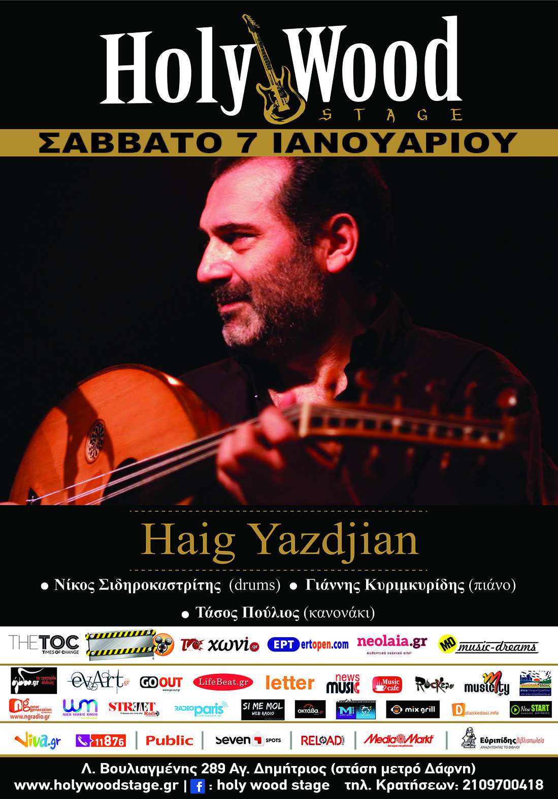 Haig Yazdjian full band…! @ HolyWood Stage