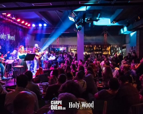 Συνένοχοι Live Band & special guests @ HolyWood Stage!